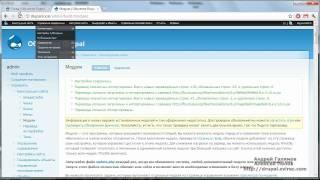 Создание каталога на Drupal часть 1