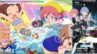 譜面:はいたい七葉-Yuima-ru*World TVer. 排名上升了1143名-- Watch liv...