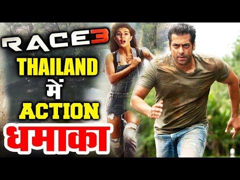 RACE 3 - Thailand के जंगल में Salman और Jacqueline का जबरदस्त ACTION SCENE