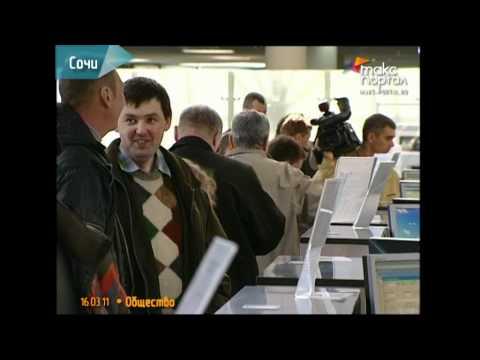 В аэропорту Сочи установлена новая система регистрации