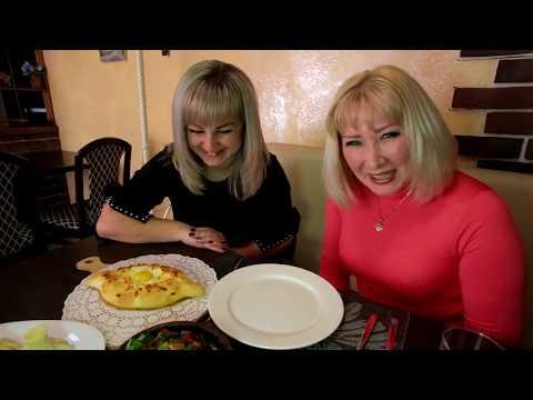 Кафе Мимино Армавира| Грузинская кухня| Доставка еды на дом Армавир| Доставка-еды.гоухом.рф