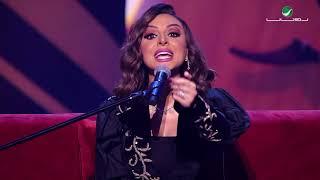 Angham … Yowjeoonk -  Al Riyadh Jalasat 2019 | انغام … يوجعونك - جلسات الرياض ٢٠١٩