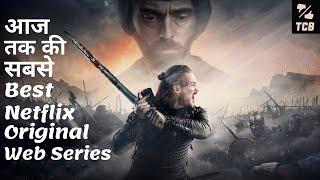 Top 20 Must Watch Netflix Series || Best Netflix Web Series To Watch || The Choice Box
