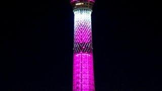 """スカイツリー ピンク ライトアップ """"Tokyo skytree pink"""" スカイツリー ..."""