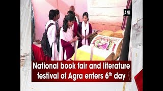 National book fair and literature festival of Agra enters 6th day