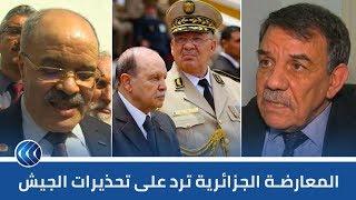 الجزائر.. المحامون يرفضون ترشح بوتفليقة وبيان جديد للجيش
