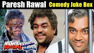 Best Comedy Scenes of Paresh Rawal - Andaz Apna Apna