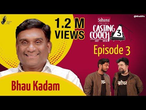 Casting Couch S3E3 Bhau Kadam with Amey & Nipun | #CCWAN3 #bhadipa