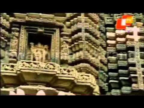Incredible Banpur