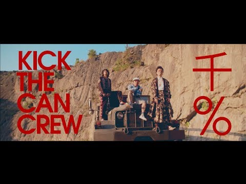 KICK THE CAN CREW「千%」MUSIC VIDEO