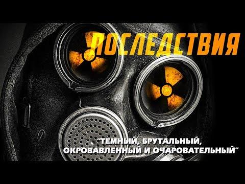 Последствия HD (2014) / Aftermath HD (ужасы, триллер) / ЛУЧШИЕ ФИЛЬМЫ ПРО ВИРУСЫ И ЭПИДЕМИИ ТОП