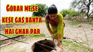 kya-apne-ye-pehle-kabhi-dekha-hai--gobar-gas-plant--bio-gas-plant