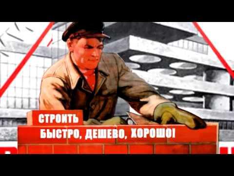 """ЖКС - """"Жилищно-строительный кооператив  взамен долевого?"""""""