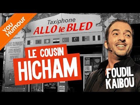 FOUDIL KAIBOU - Le cousin Hicham