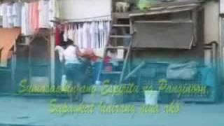 Pondo ng Pinoy - Part 1
