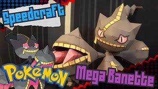 Pokemon Papercraft ~ Mega Banette ~