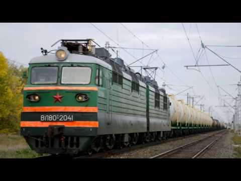 поезд видео с музыкой железная дорога