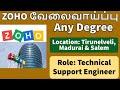 ZOHO Recruitment 2021  Latest Jobs   Private job  TN govt job   BE& B.Tech jobs  Engineering job
