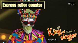 Video [King of masked singer] 복면가왕 - 'Express roller coaster' 2round - How To Avoid the Sun 20160424 download MP3, 3GP, MP4, WEBM, AVI, FLV Juli 2018