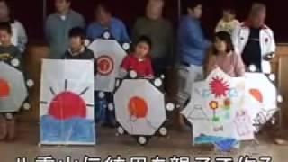八重山伝統凧を親子で作る