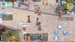 Ragnarok online : love at first sight closed beta test notice support system android game sign in qq, wechat time 10/22 ~ 11/6 size 900mb t...