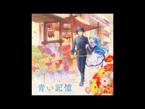 Sukasuka Anime OST「青い記憶」 - Always in my heart (Full with lyrics) (Yamada Tamaru/山田タマル)