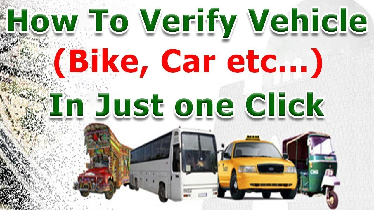 How To Check A Car Bike And Other Vehicles Details Online In