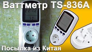 Обзор. Ваттметр TS-836A из Китая (энергометр, измеритель мощности)