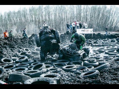 Квадроциклы в грязи. Экстрим гонки. Соревнования. Самарские квадроциклисты
