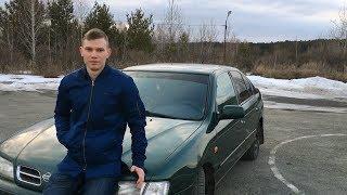 Как стать владельцем иномарки за 90К / Nissan Primera P11