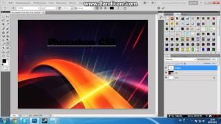 Уроки Photoshop CS5 [Часть 1]