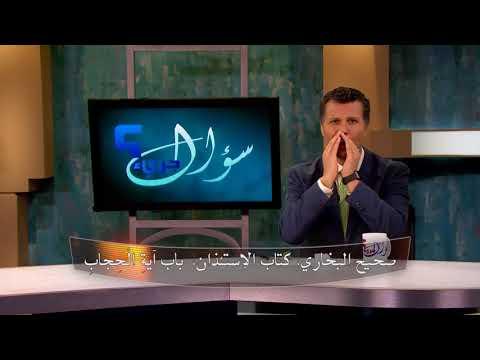 Warum Muslimas Kopftuch tragen