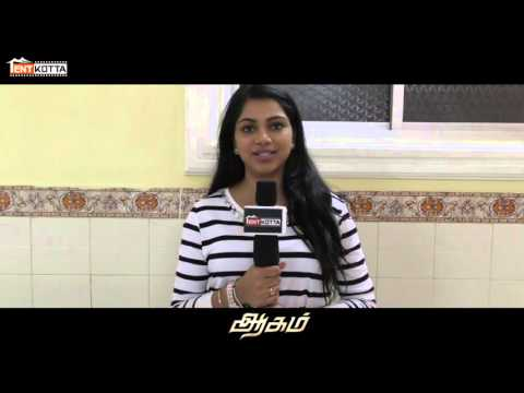 Aagam team interview