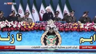 """""""محاربة الإرهاب"""".. غطاء إيران لضرب الأقليات"""