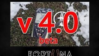 XP DEUS прошивка 4.0, тест в грунті з новою котушкою 22,5 HF 15-30-55 кГц