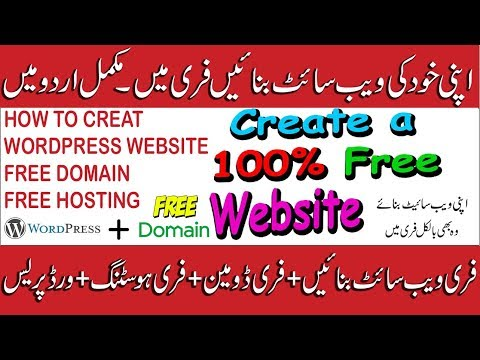 How to Make a Free Urdu News Website with Free Hosting Free Domain and Wordpress