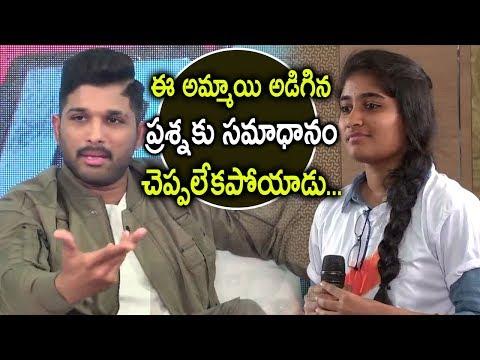 Allu Arjun Shocked For Girl Asked Question @ Krish Interview With Allu Arjun | Naa Peru Surya