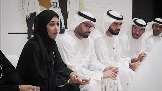 اختتام الاجتماعات السنوية لحكومة الإمارات 2019
