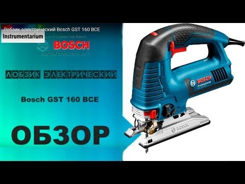 Лобзик электрический Bosch GST 160 BСE