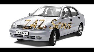 02.  Zevs Обзор -  Авто - Zaz Sense