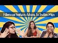 Hilarious Fashion Advice To Indian Men! #FashionFormula