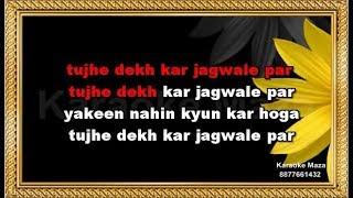 Tujhe Dekh Kar Jagwale Par - Karaoke - Sawan Ko Aane Do - Yeshudas