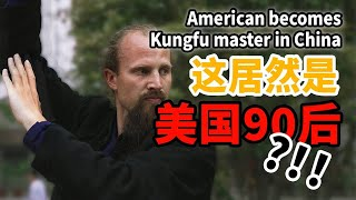 American becomes Kungfu master in China  | The Reason I Live Here Ep.249