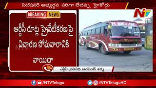 TSRTC Row : High Court Stay On Privatisation Of RTC Bus Routes Continue