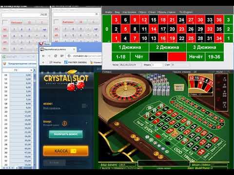 играть онлайн казино рулетка бесплатно без регистрации