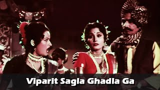 Sawaal Jawaab in Viparit Sagla Ghadla Ga - Marathi Song - Aai Movie - Usha Naik