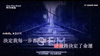 [HD1080P] GEM鄧紫棋 - 單行的軌道 One Way Road DIYMV(5.1 Dolby pro surround KTV)
