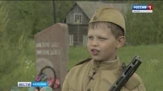 Церемония захоронения останков павших солдат прошла на месте боев