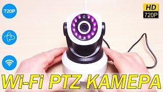 SDETER© ПОВОРОТНАЯ WIFI PTZ IP КАМЕРА 720P