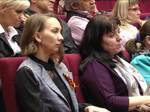 Новости Новокузнецка 30 апреля